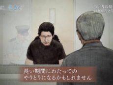 "NHKスペシャル「""ともに、生きる"" 障害者殺傷事件 2年の記録」 20180725"