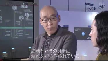 """又吉直樹のヘウレーカ!「""""お前はもう死んでいる""""ってホント?」 20180620"""