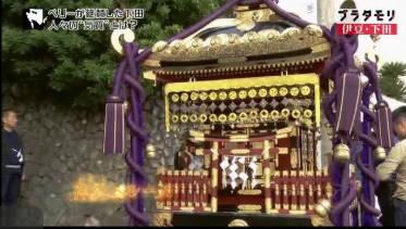 ブラタモリ「#107 伊豆・下田」 20180602