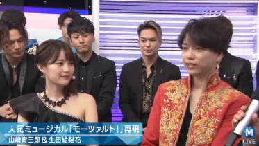 ミュージックステーション 三代目 J Soul Brothers/Superfly/話題!!育三郎&生田 20180608