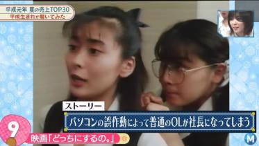 ミュージックステーション2時間スペシャル 関ジャニ渋谷ラスト/再始動EXILE 20180706