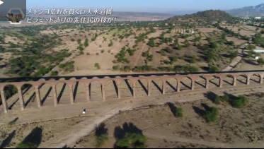 世界遺産「高さ38m!巨大水道橋の謎」 20180617