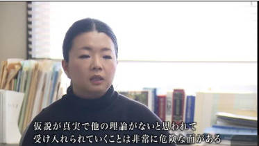 <FNSドキュメンタリー大賞>ふたつの正義~検証・揺さぶられっ子症候群~<Wナ… 20180704