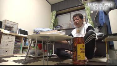 NNNドキュメント「見えない被災者 熊本地震2年 孤立する暮らし」 20180603