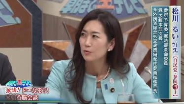 朝まで生テレビ! 20180601