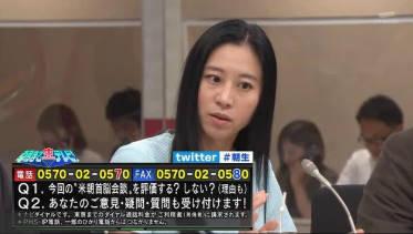 朝まで生テレビ! 20180629