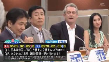 朝まで生テレビ! 20180727