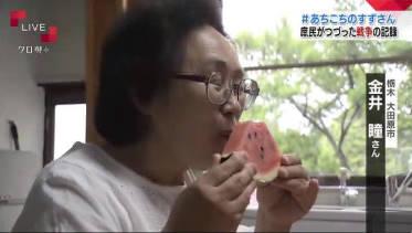 クローズアップ現代+「#あちこちのすずさん▽戦中庶民のリアル!▽千原ジュニア」 20180801