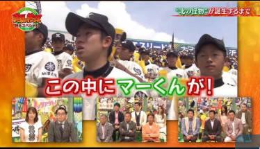 夏の高校野球100回記念 真夏の熱球特大スペシャル「第1夜」 20180803