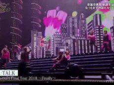 namie amuro Final Space安室奈美恵25年を振り返る 20180804