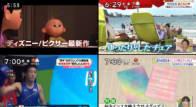 20180804(土)の動画リンク