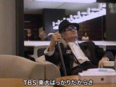 ザ・ノンフィクション 転がる魂 内田裕也 後編 20180805