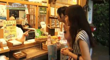 秦佐和子が行く 今日は古都ジェニック「夏の京都でインスタ映えスポット巡り」 20180805