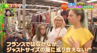 よじごじDays『東京タワーに外国人が殺到!秘密に迫る』MC:上地雄輔 20180807