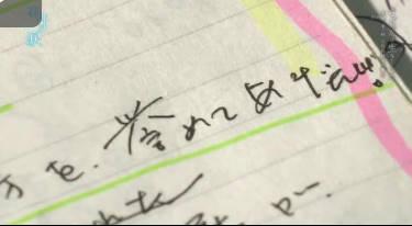 事件の涙 Human Crossroads「大阪釜ヶ崎 女性医師変死事件」 20180807