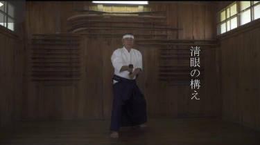 宝刀 ~日本人の魂と技~「戦国の剣~あの武将の名刀、剣豪の刀~」 20180808