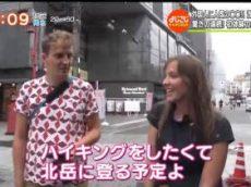 よじごじDays『外国人観光客について行ってみた』MC:小泉孝太郎 20180810