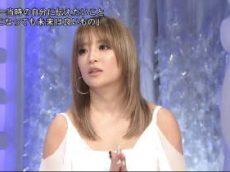 MUSIC FAIR【浜崎あゆみデビュー20周年スペシャル】 20180811