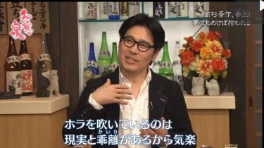 先人たちの底力 知恵泉【朝まで幕末・明治維新スペシャル】 20180811