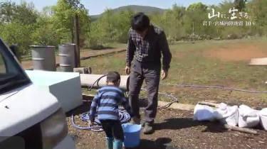 NNNドキュメント「山に、生きる。 岩手・宮城内陸地震10年」 20180812