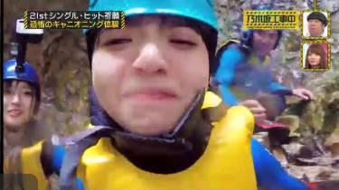 乃木坂工事中「恐怖のヒット祈願!齋藤飛鳥巨大滝下りに挑む」 20180812