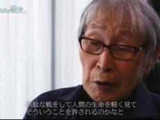 NHKスペシャル「船乗りたちの戦争~海に消えた6万人の命~」 20180813