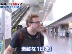 YOUは何しに日本へ?【夏真っ盛りでYOUもアゲアゲ大SP!!】 20180813