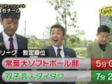 ピエール瀧のしょんないTV 20180813
