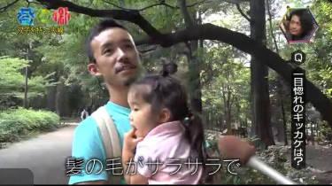 チマタの噺【ゲスト:小栗旬】 20180814