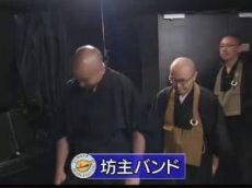 タモリ倶楽部 20180817