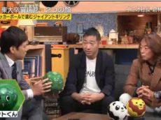 FOOT×BRAIN【見たこともない!最先端サッカーボールの秘密とは…】 20180818