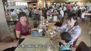 日本のチカラ 20180818
