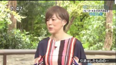 サワコの朝【中田久美/バレーボール女子日本代表監督】 20180818