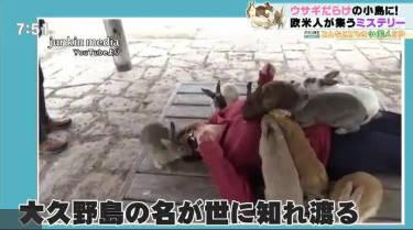 報道プライムサンデー 20180819