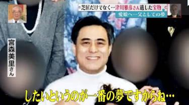 Mr.サンデー 20180819
