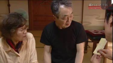 NHKスペシャル「届かなかった手紙 時をこえた郵便配達」 20180819