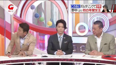 Going! Sports&News 20180819