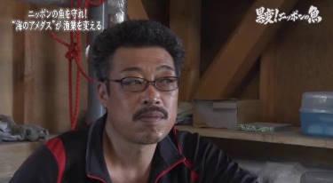 ガイアの夜明け【異変!ニッポンの魚-進化する漁業の挑戦-】 20180821