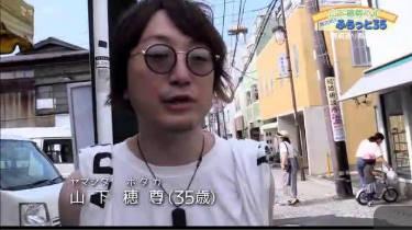 ミュートマ2▽山下穂尊が鎌倉で鎌倉彫体験 20180824