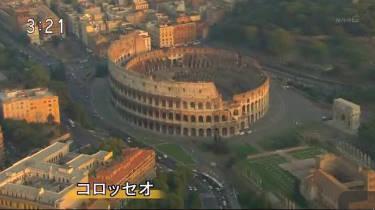 イタリア世界遺産 20180824