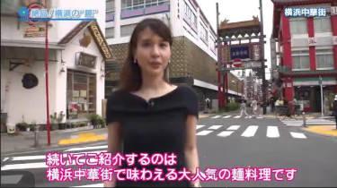 """ハマナビ「絶品!横浜の""""麺""""」 20180825"""