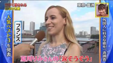 世界で愛される日本の名曲 2部 20180825