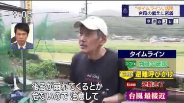 週刊まるわかりニュース 20180825