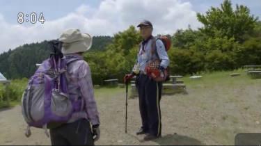 小さな旅 山の歌 夏「祈りの山 天高く~愛媛県 石鎚山~」 20180826