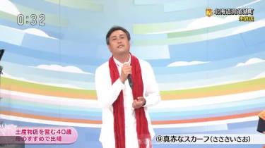 NHKのど自慢「北海道洞爺湖町」 20180826