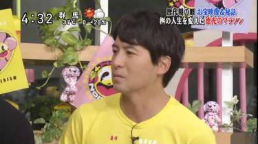 24時間テレビ41「人生を変えてくれた人」復活!ズームイン朝!!歴代MC集合 20180826