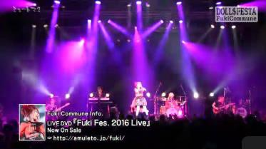 ミュートマ2▽「DOLL$FESTA」特集パート3▽寺田リックスピン 20180827