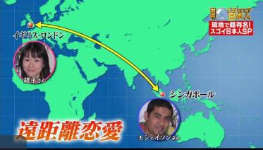 世界ナゼそこに日本人 日本では無名なのにナゼか現地で超有名な日本人2時間SP 20180827