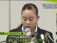 NEWS ZERO また台風…日本列島への影響は?▽板谷由夏 20180829