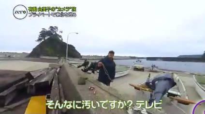 ZEROスピンオフ 有働由美子って、ナニモノ? 20180929